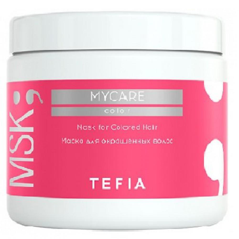 Маска для окрашенных волос Tefia My