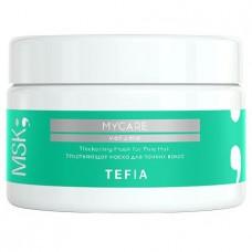 Уплотняющая маска для тонких волос Tefia My
