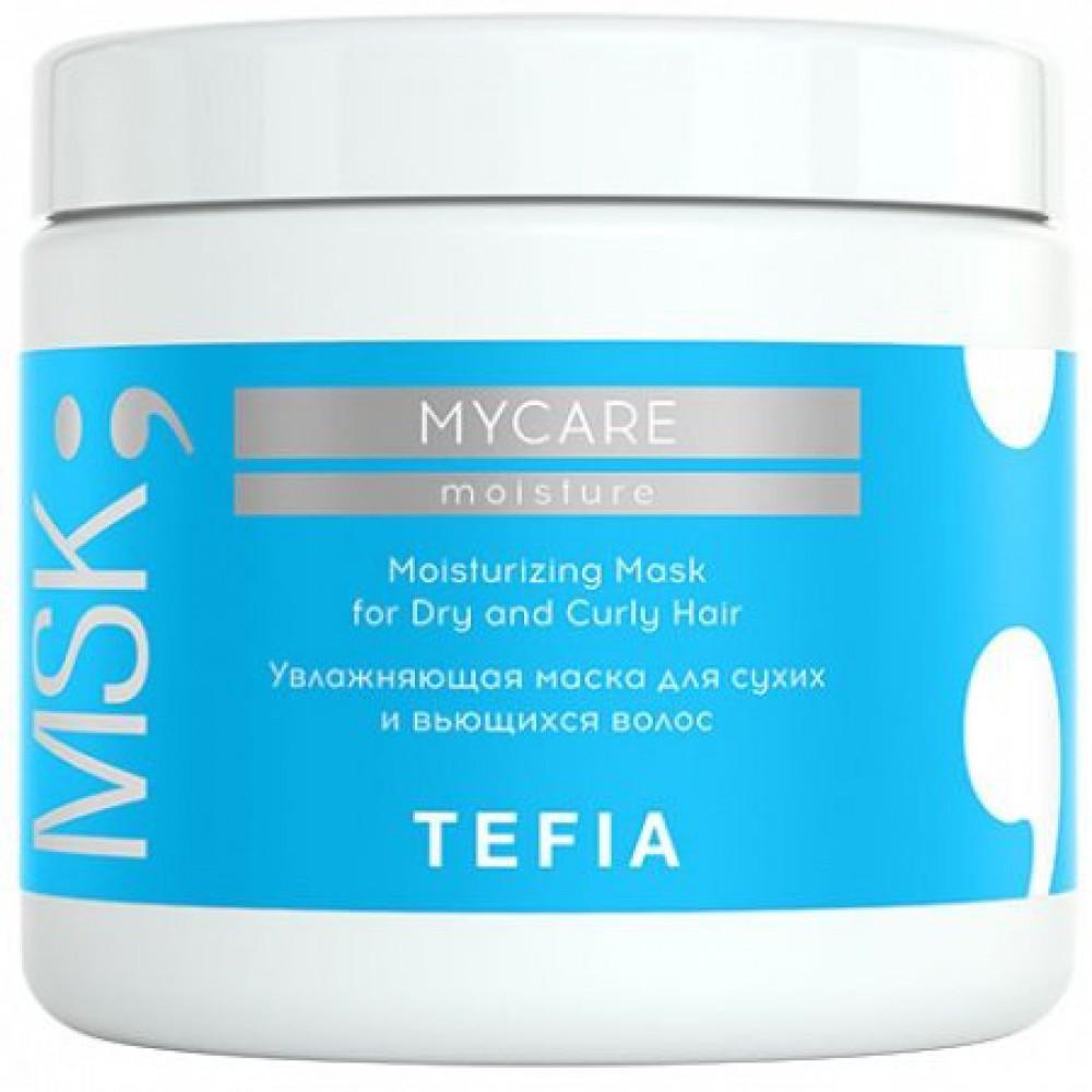 Увлажняющая маска для сухих и вьющихся волос Tefia My