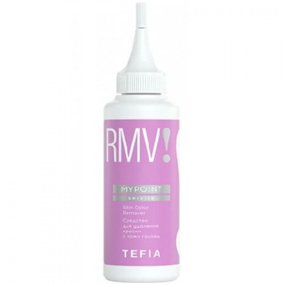 Средство для удаления краски с кожи головы Tefia My